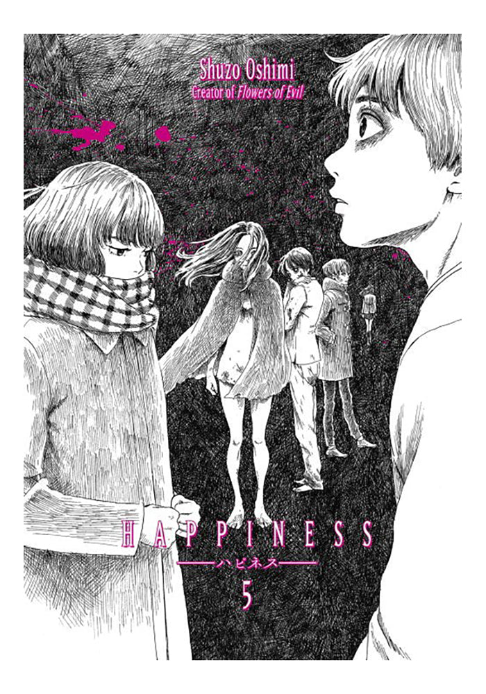 KODANSHA COMICS Happiness Vol. 5 Manga
