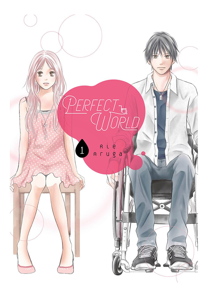 KODANSHA COMICS Perfect World Vol. 1 Manga