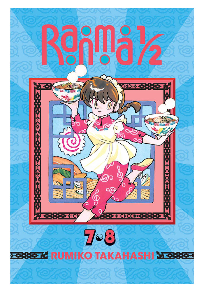 VIZ MEDIA Ranma 1/2 2-in-1 Edition Vol. 4 Manga