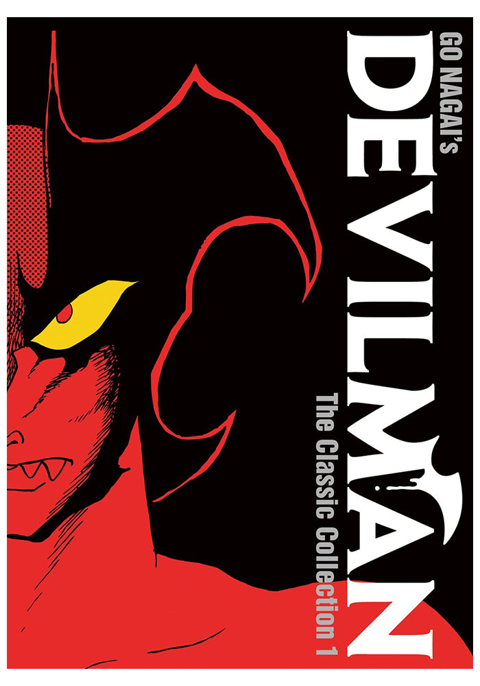 SEVEN SEAS Devilman: The Classic Collection Vol. 1 Manga