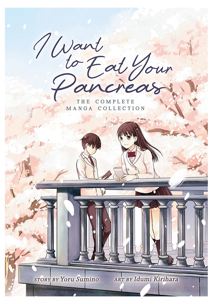 SEVEN SEAS I Want to Eat Your Pancreas Complete Collection Manga