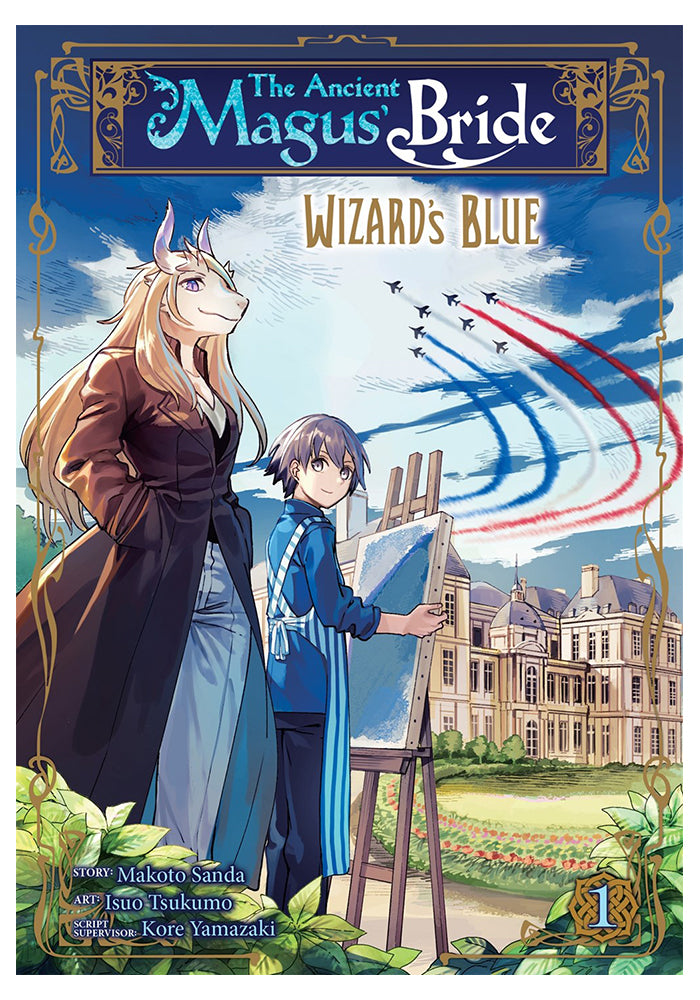 SEVEN SEAS The Ancient Magus' Bride: Wizard's Blue Vol. 1 Manga