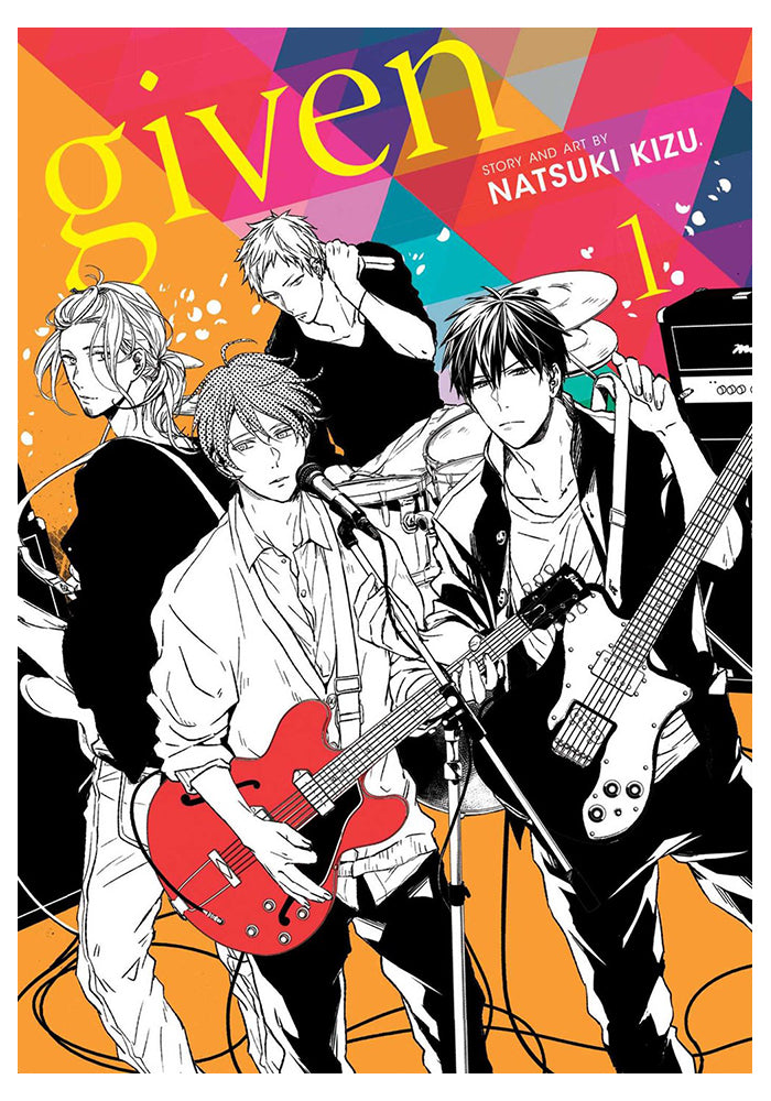SUBLIME Given Vol. 1 Manga