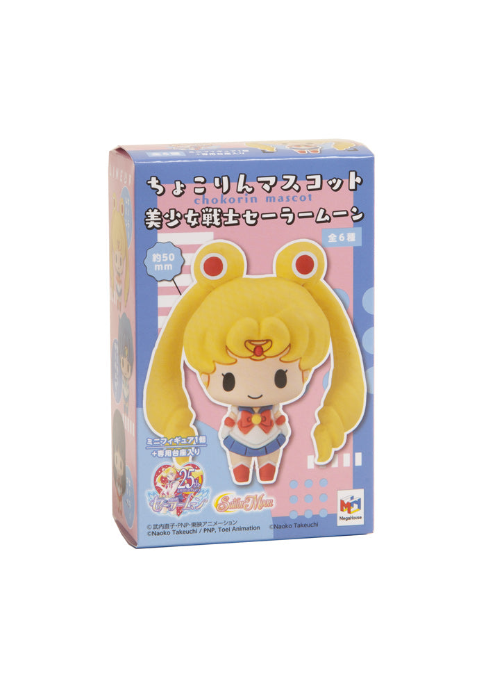 SAILOR MOON Sailor Moon Chokorin Mascot Series Figure Blind Box