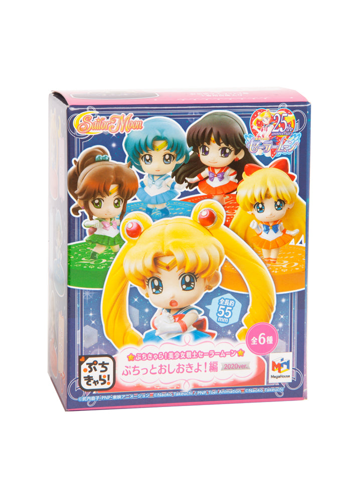 SAILOR MOON Sailor Moon Petit Chara Petit Punishment 2020 Blind Box