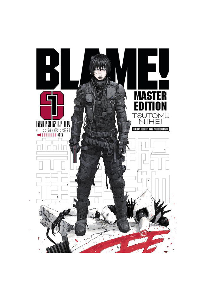 VERTICAL COMICS BLAME! Vol. 1 Graphic Novel