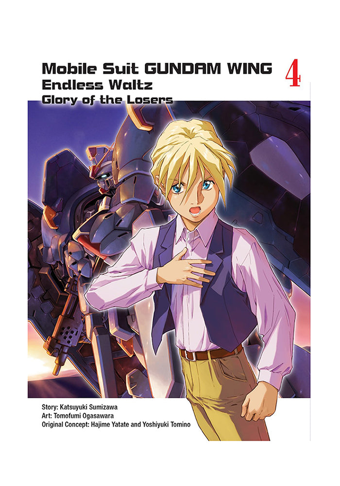 VERTICAL COMICS Mobile Suit Gundam WING: Endless Waltz: Glory of the Losers Vol. 4 Manga