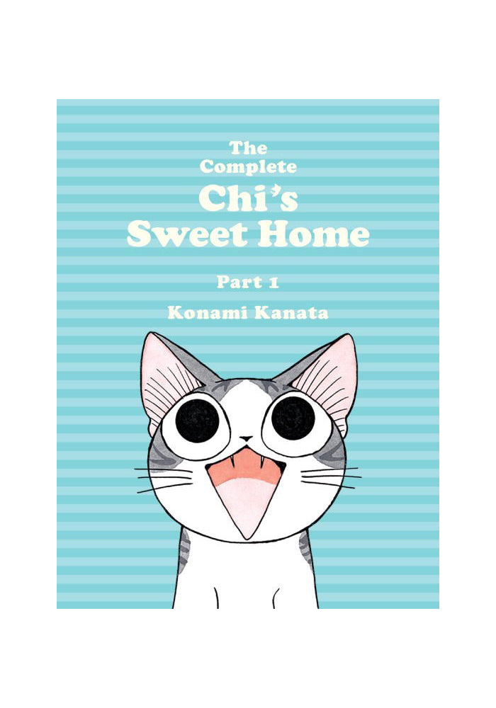 VERTICAL COMICS The Complete Chi's Sweet Home Part 1 Manga