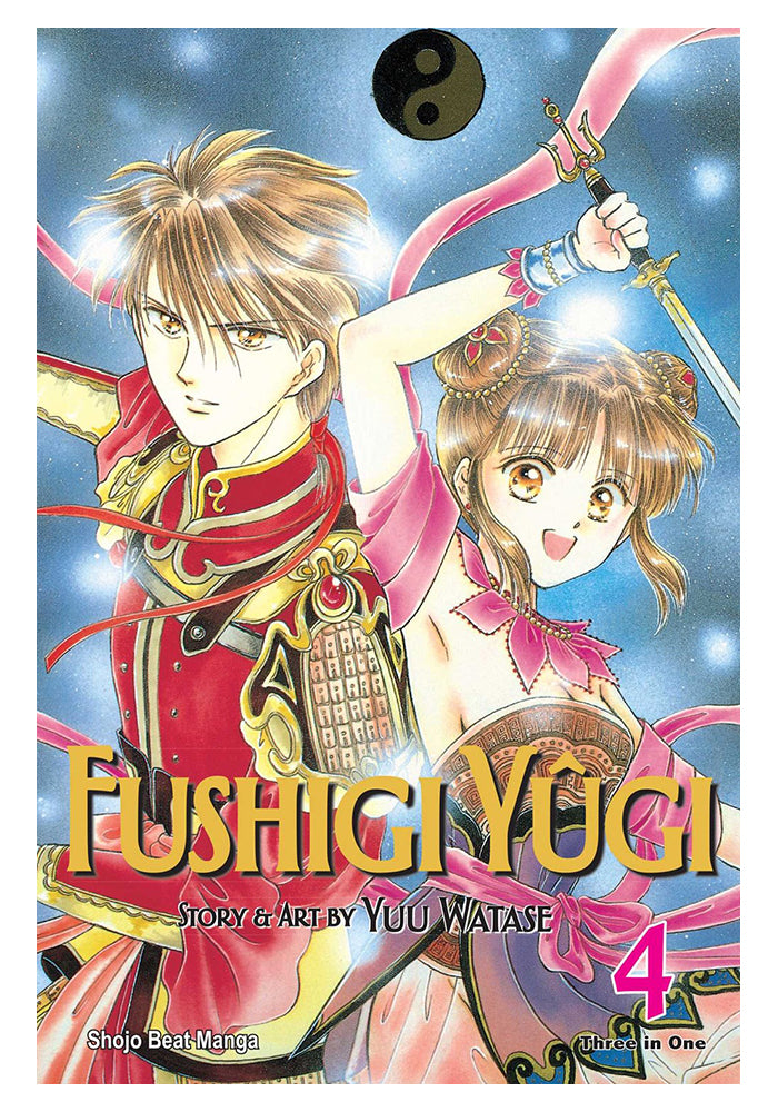 VIZ MEDIA Fushigi Yugi VizBig Edition Vol. 4 Manga