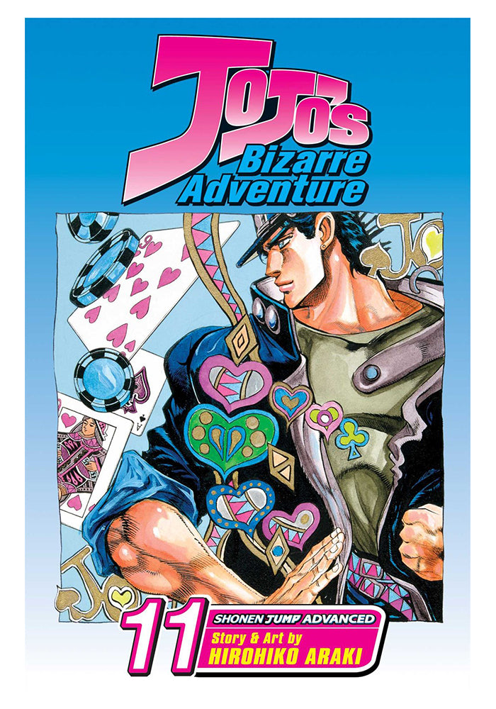 VIZ MEDIA JoJo's Bizarre Adventure: Part 3 - Stardust Crusaders Vol. 11 Manga