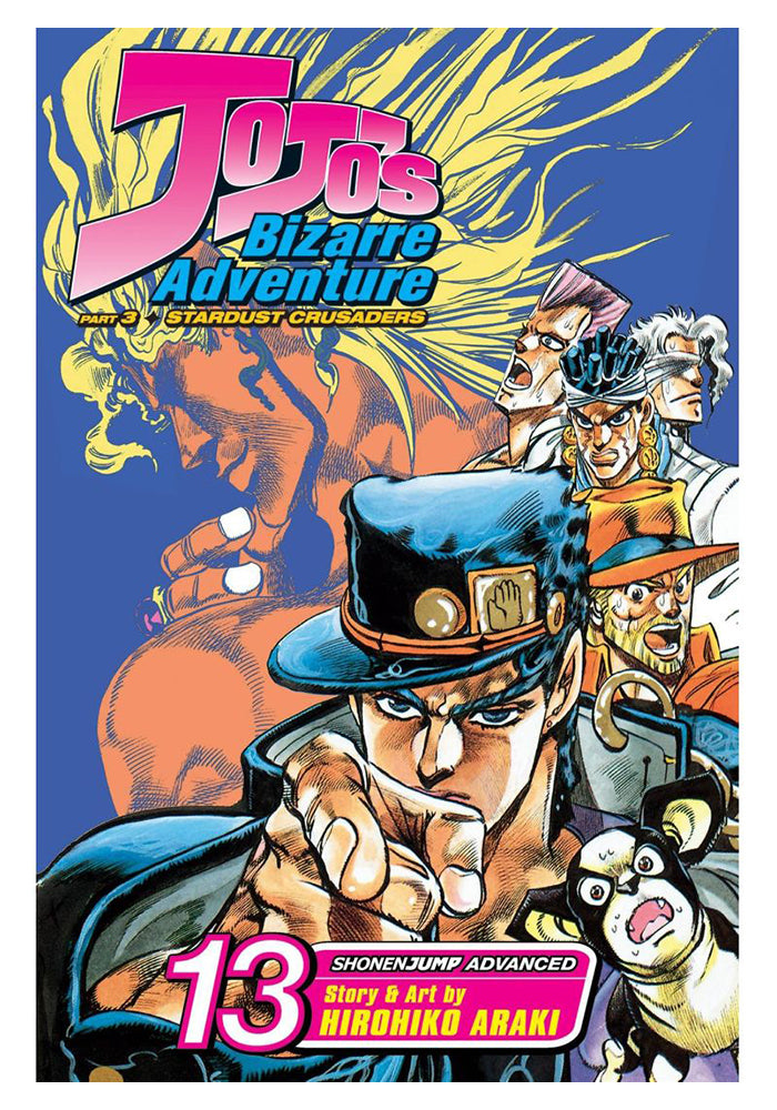 VIZ MEDIA JoJo's Bizarre Adventure: Part 3 - Stardust Crusaders Vol. 13 Manga
