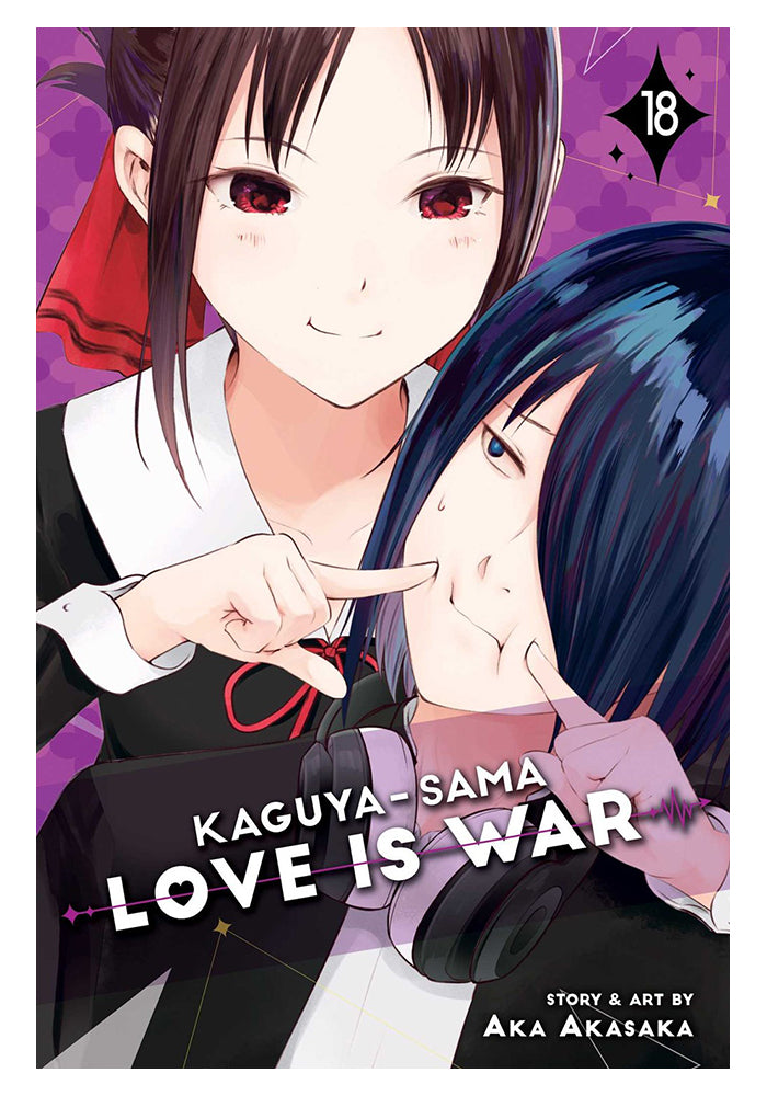 VIZ MEDIA Kaguya-sama: Love Is War Vol. 18 Manga