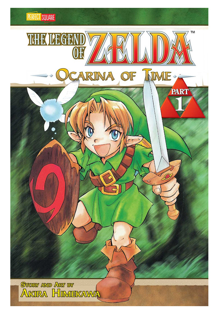 VIZ MEDIA Legend Of Zelda Vol. 1: Ocarina Of Time Part 1 Manga