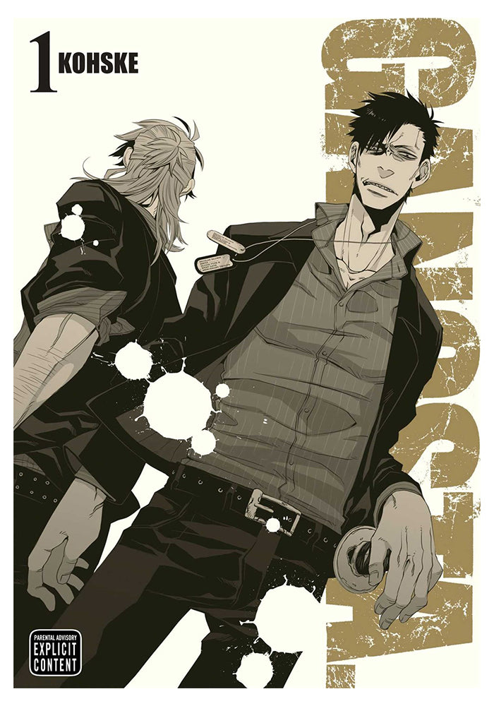 VIZ MEDIA Gangsta Vol. 1 Manga