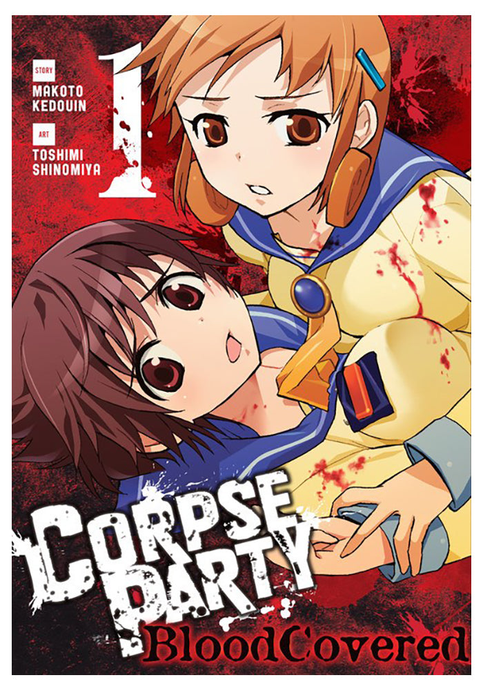 YEN PRESS Corpse Party: Blood Covered Vol. 1 Manga