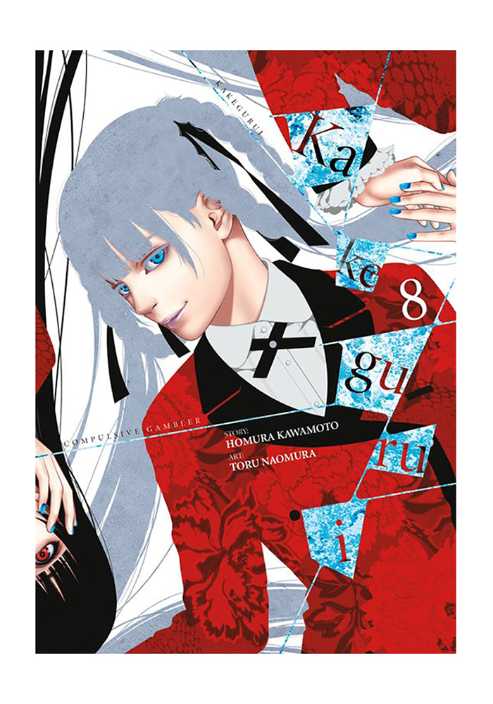 YEN PRESS Kakegurui: Compulsive Gambler Vol. 8 Manga