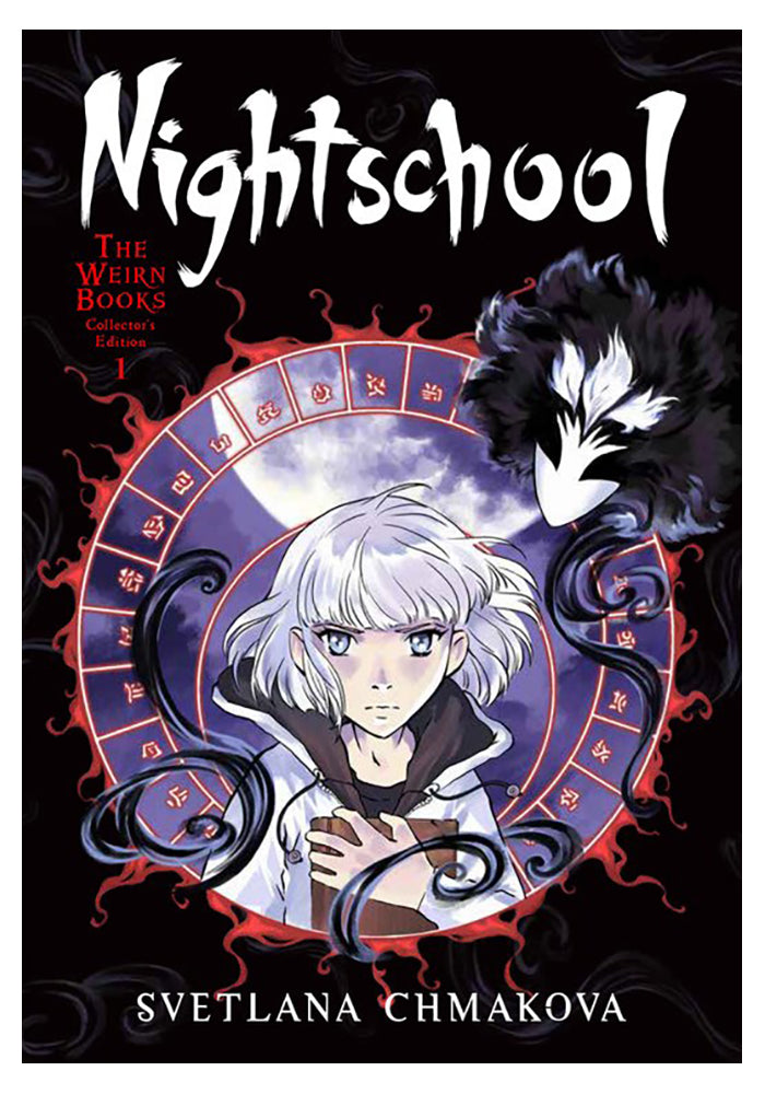 YEN PRESS Nightschool: The Weirn Books Collector's Edition Vol. 1 Manga
