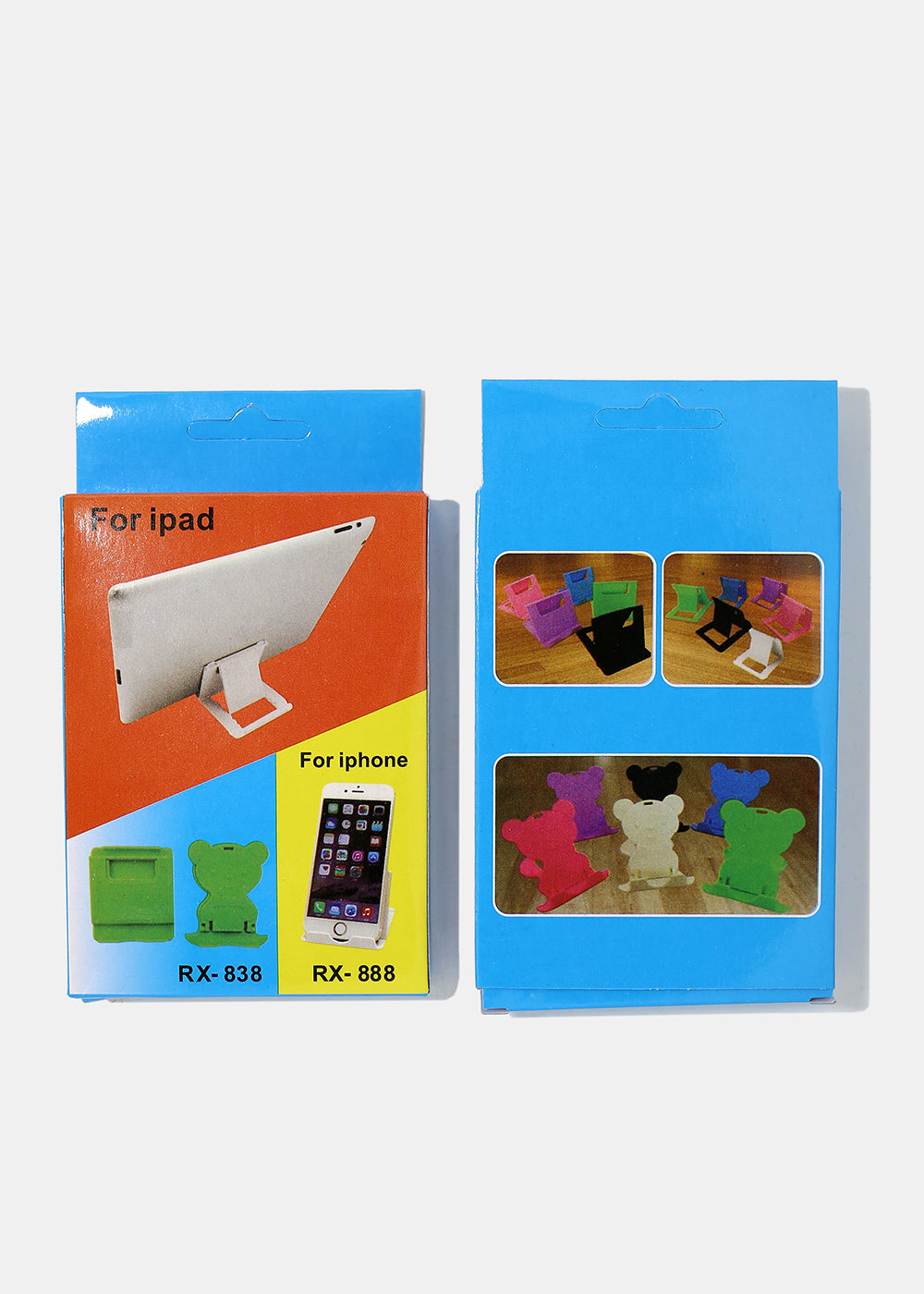 Square Cell Phone Stand