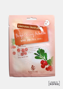 15-Minute Facial Mask - Brightening Arbutin