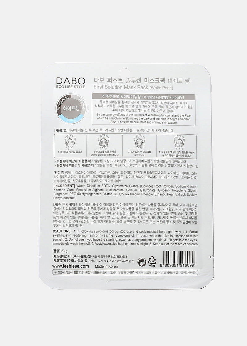 DABO First Solution Mask - White Pearl