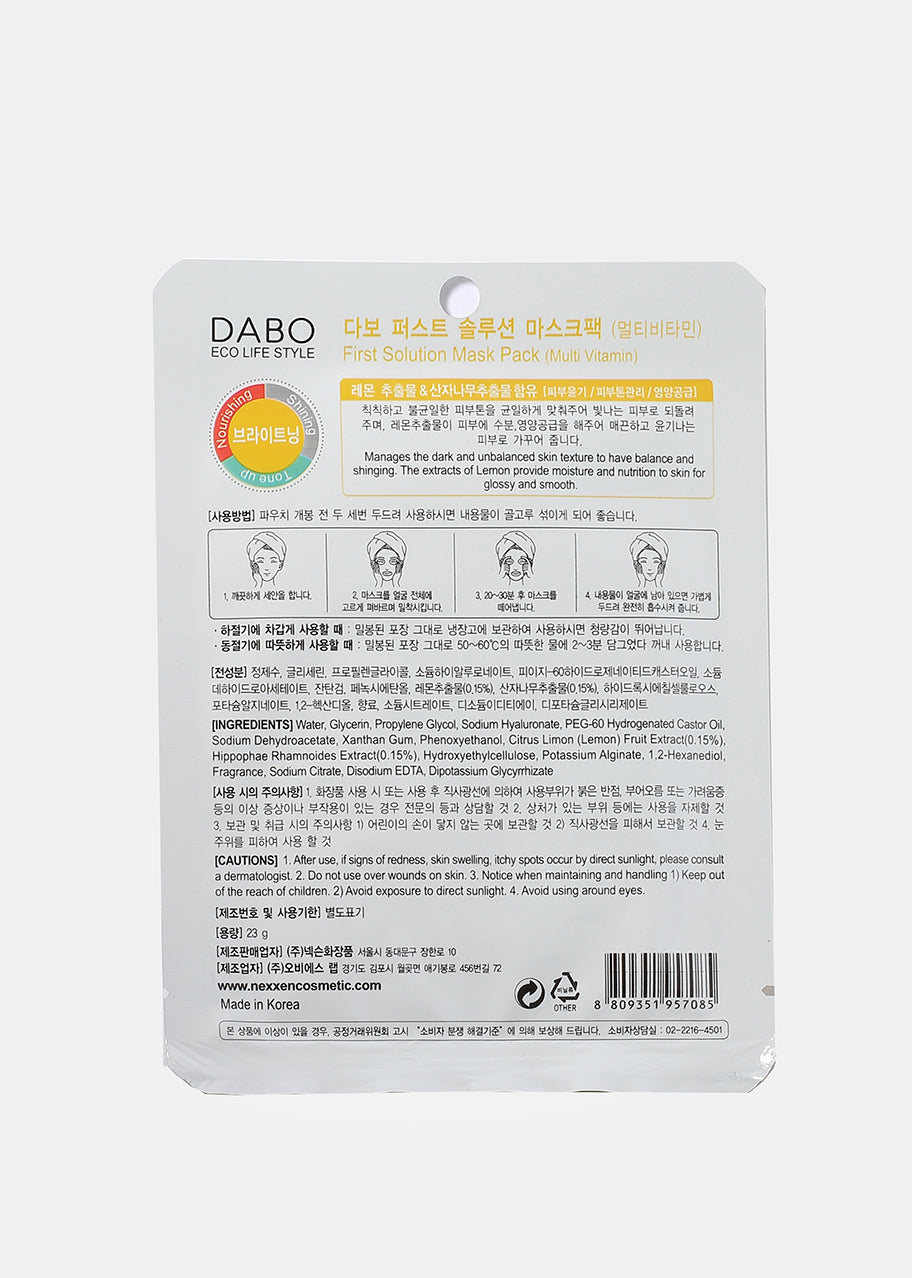 DABO First Solution Mask - Multi-Vitamin