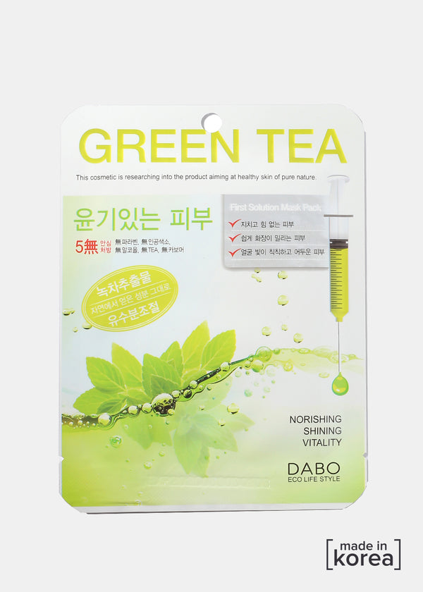 DABO First Solution Mask - Green Tea