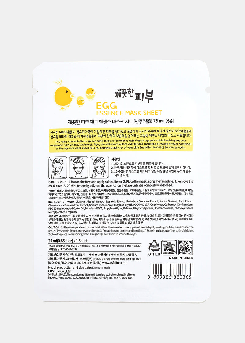 ESFOLIO Pure Skin Essence Mask- Egg