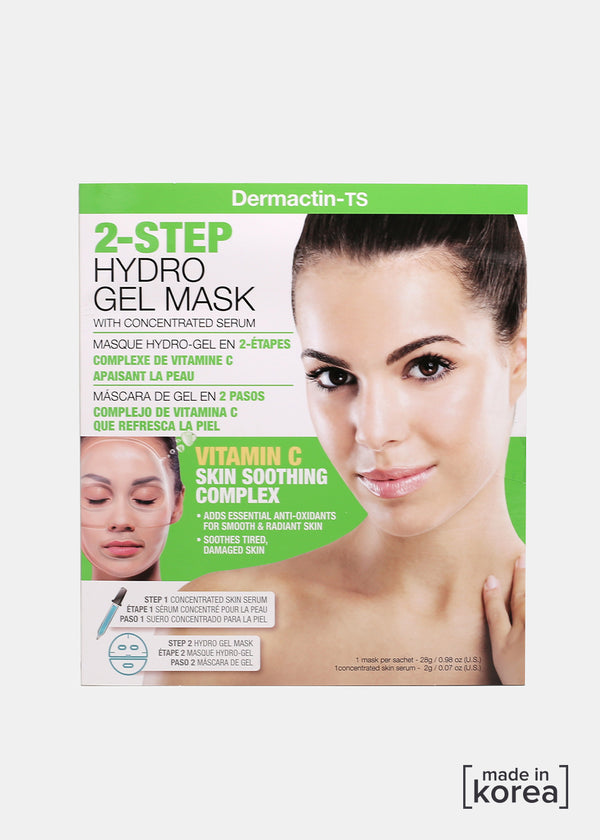 Vitamin C- 2 Step Hydro Gel Sheet Mask