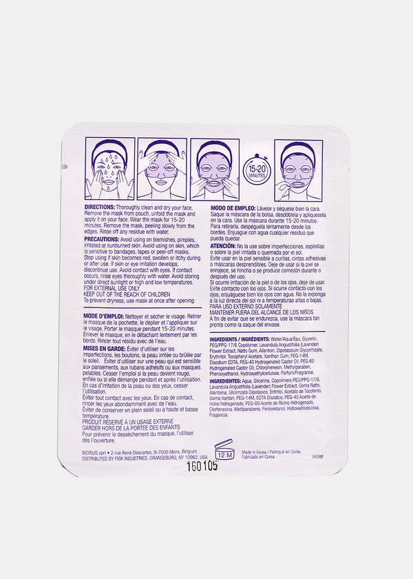 Lavender Collagen Sheet Mask