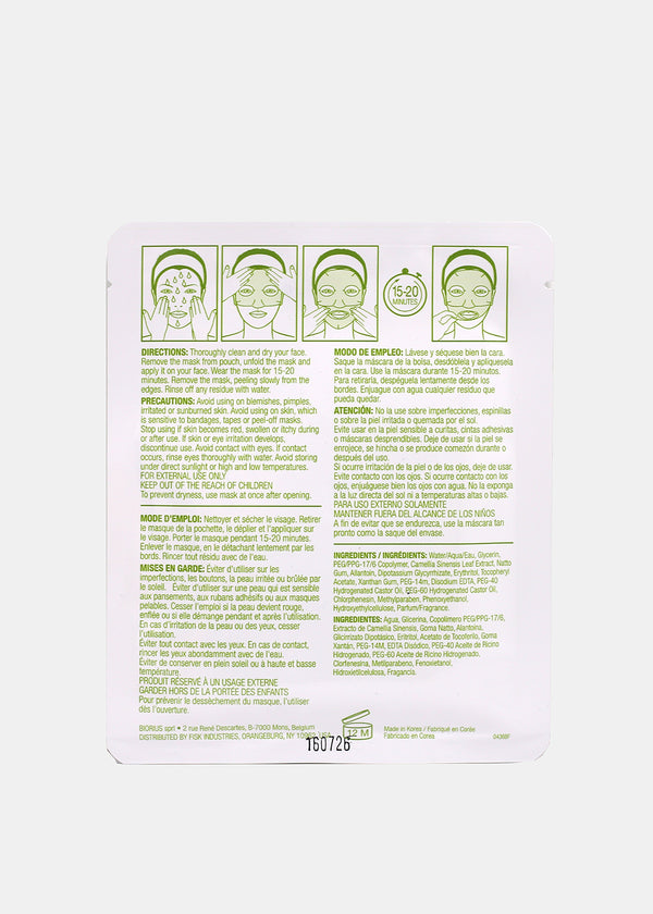 Green Tea Collagen Sheet Mask