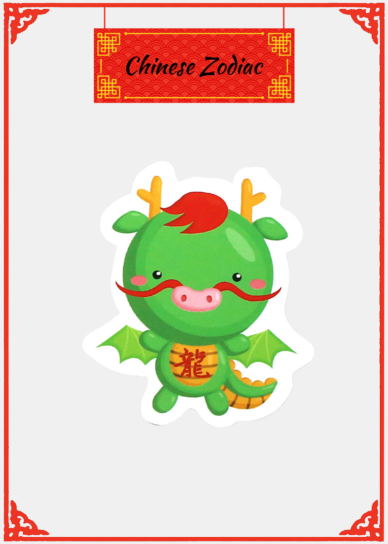 Official Key Items Sticker- Year of the Dragon (1988,2000,2012)