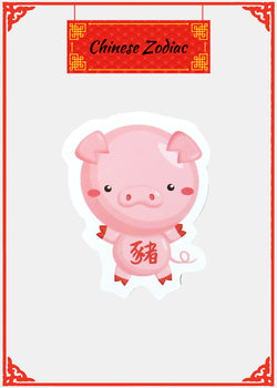 OKI Sticker- Year of the Pig (1995,2007,2019)