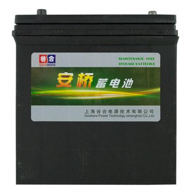 Battery 36Ah 12 Volt - VMC Chinese Parts