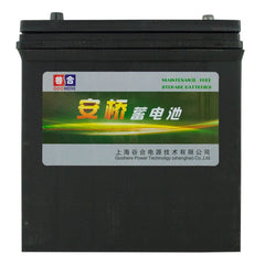 Chinese ATV 12 Volt 36Ah Battery - VMC Chinese Parts