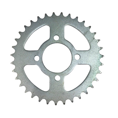 Rear Sprocket - 530 - 35 Tooth - 58mm Center Hole
