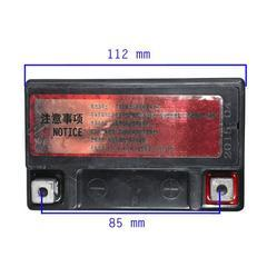 Chinese ATV 12 Volt 4Ah Battery - VMC Chinese Parts