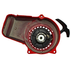Chinese Aluminum Pull Start Assembly - 2 Stroke - 47cc 49cc Pocket Bike - Version 8 - VMC Chinese Parts