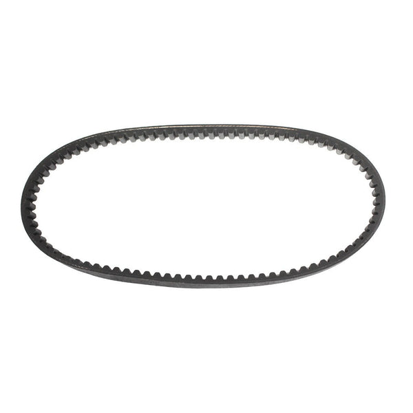 Belt - 20.0mm. x 842mm - [842-20-30] - VMC Chinese Parts