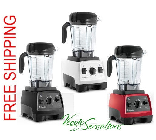 Vitamix 7500 Blender with Low Profile 64 oz Jar