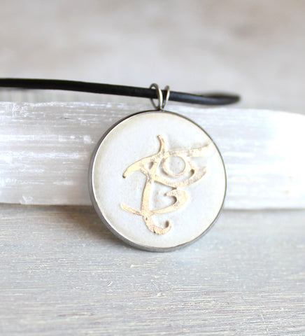 Fearless rune necklace