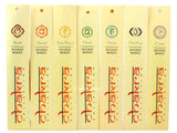 Chakra Natural Incense Wands (Complete Set)