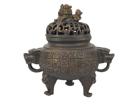 Chinese Foo Incense Burner