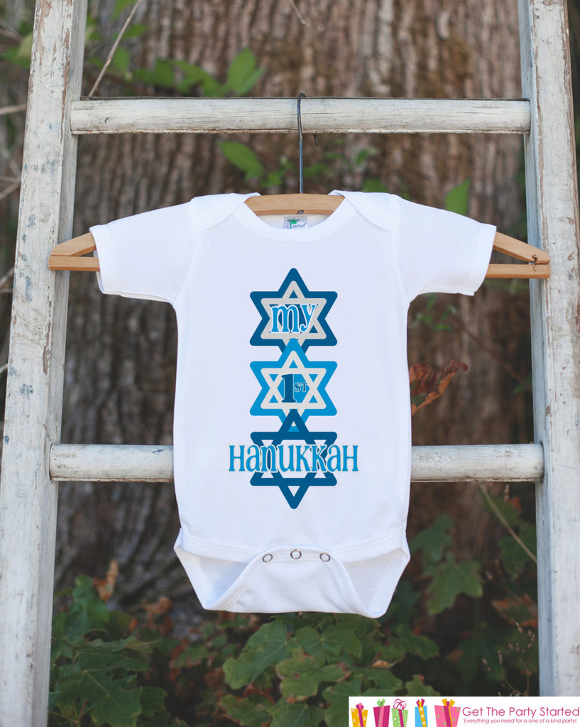 First Hanukkah Onepiece, Hanukkah Outfit, Baby's First Hanukkah Shirt with Star of David for Newborn Baby Boy or Baby Girl Hanukkah Gift - Get The Party Started