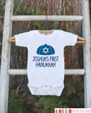 First Hanukkah Onepiece, Hanukkah Outfit, Baby's First Hanukkah Shirt Personalized with Name for Newborn Baby Boy or Baby Girl Hanukkah Gift - Get The Party Started