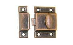 Stamped Steel Cabinet Latch ~ Antique Copper Finish