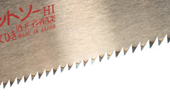 Replacement Rip Blade for Japanese Z-Saw 300 mm