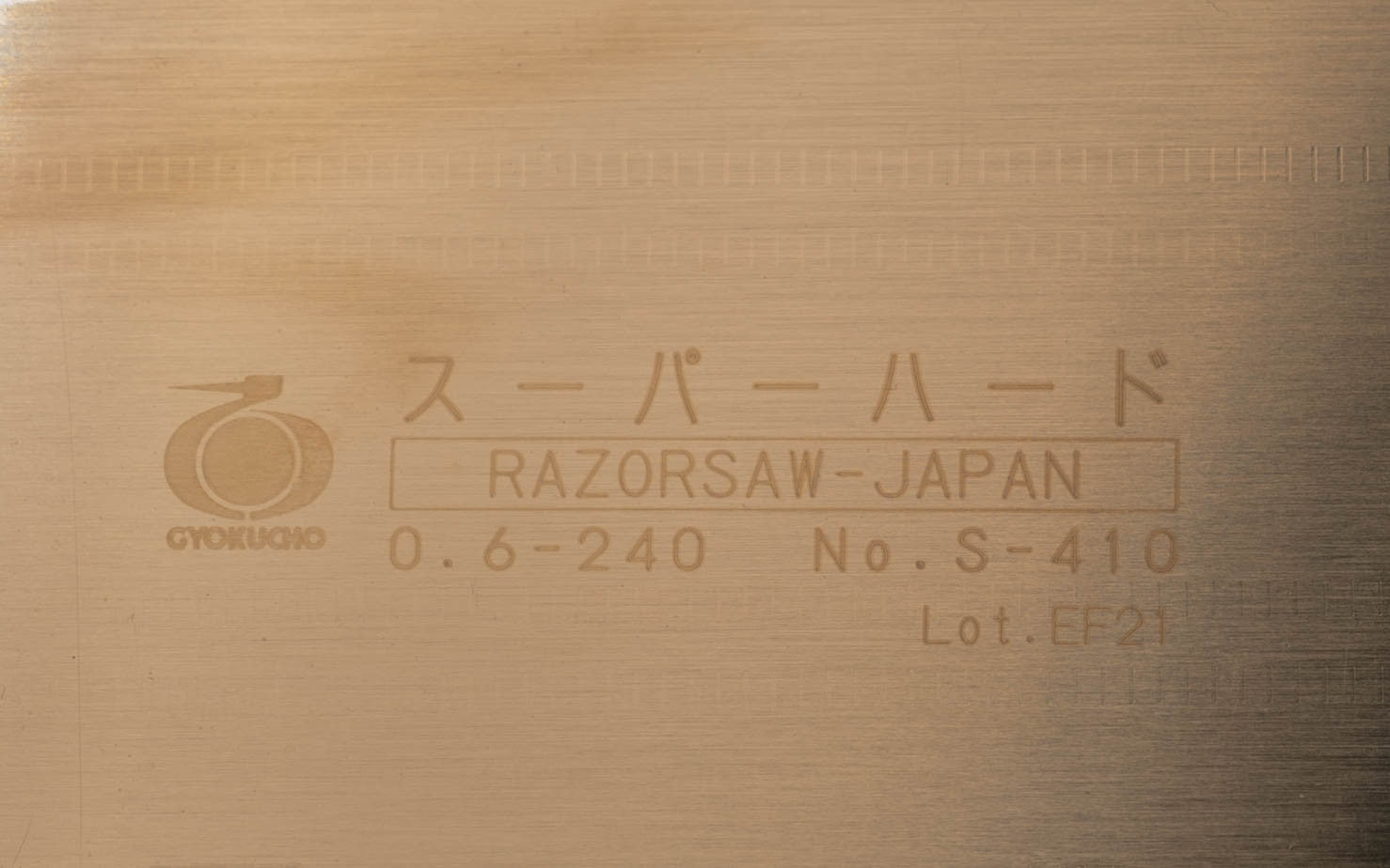 Replacement Blade for Japanese Gyokucho Razorsaw 240 mm