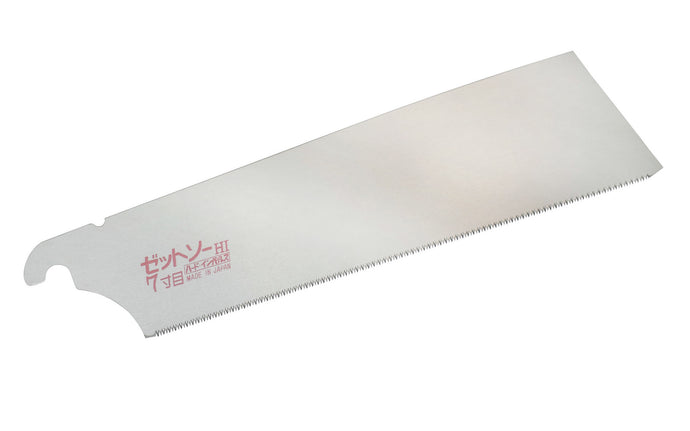 Replacement Blade for Japanese Z-Saw 225 mm