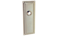 Ornate Brass Escutcheon Door Plate ~ Brushed Nickel Finish