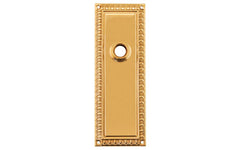 Ornate Brass Escutcheon Door Plate ~ Non-Lacquered Brass (will patina naturally over time)